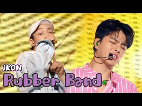[HOT] IKON - Rubber Band, 아이콘 - 고무줄다리기 Show Music core 20180317