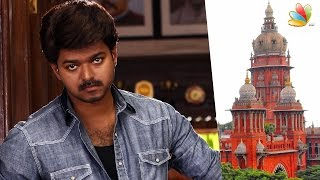 Court's decision on several cases against 'Bairavaa' | Latest Tamil Cinema News