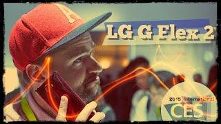 Первый обзор LG G Flex 2, который изогнут дважды
