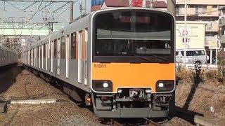 【東武】東上線 急行池袋行 みずほ台 Japan Saitama Tobu Tojo Line Trains