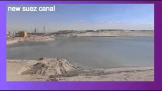 أرشيف قناة السويس الجديدة : مشهد عام  15فبراير2015