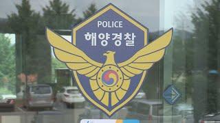 """태안 밀입국 중국인 2명 추가 검거 """"취업 위해 밀항""""…"""