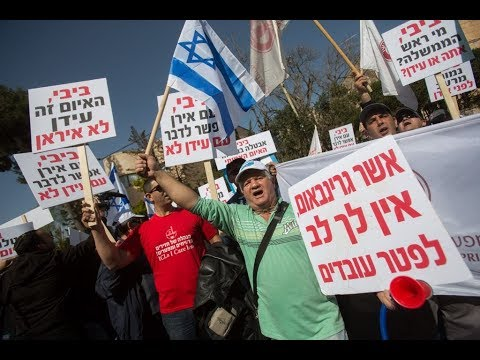 Inequality and financial struggles | Inside Israel