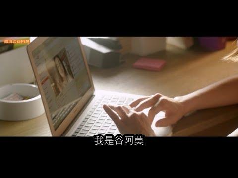 #762【谷阿莫】5分鐘看完2018笑得你心裡發寒的電影《真心話大冒險 Truth or Dare》