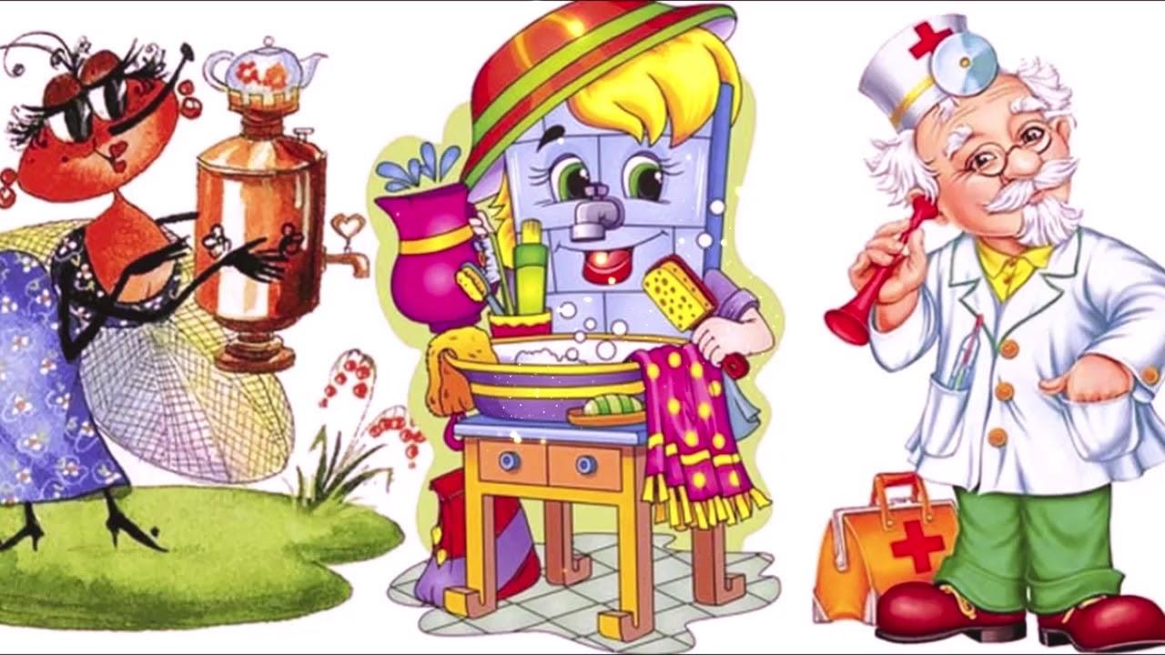 любую рекламу, иллюстрации к произведениям к чуковского изготовлении