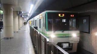【仙台駅発車】仙台市営地下鉄南北線富沢行
