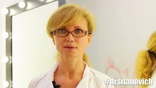 Full Face by Dr Rinat Sitanovich Отзыв о тренинге в Москве 1-3 июня 2018