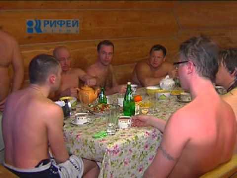 Мужские гей сауны