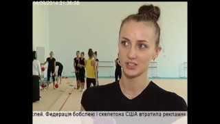 Художественная гимнастика  Украинки перед Чемпионатом мира