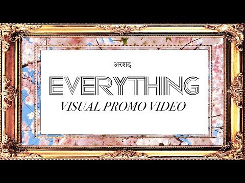 Arshad - Everything (Visual Promo Video)