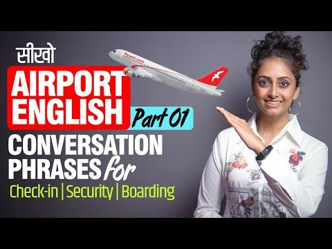 English Speaking Practice. ✈️ Learn English Phrases for Airport Conversation | English Through Hindi thumbnail