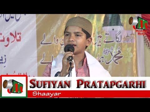 Sufiyan Pratapgarhi, Nasratpur Allahabad Ijlas 2017, Con. MOHD ILIYAS, Mushaira Media