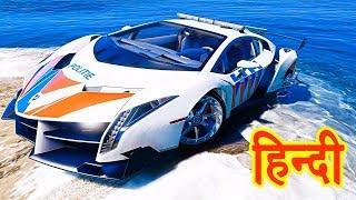 GTA 5 - Franklin The Police Wala #16