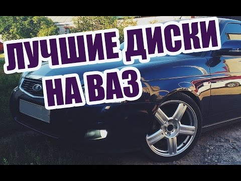 Заглушки для литых дисков ШКОДА - НЕУДАЧНАЯ покупка - YouTube