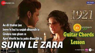 SUNN LE ZARA FULL HD SONG – 1921 Horror Film | Zareen Khan & Karan Kundrra