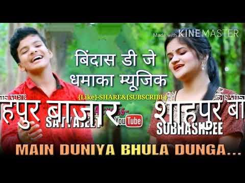 Main Duniya Bhula Dunga Teri Chath Me Bindas Dj Dholki Mix