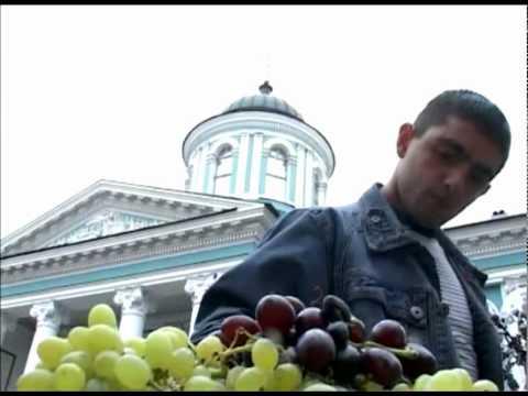 Благословение винограда (армянская церковь)