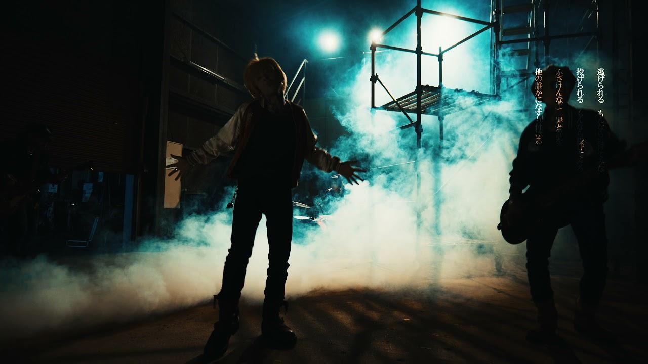 BURNING SOUL「僕は自由を買いました。」Music Video