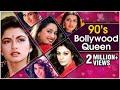 90's Bollywood Queens | Bollywood Heroine's |Bollywood 90's Beauty|Old Hindi Songs | Evergreen Songs