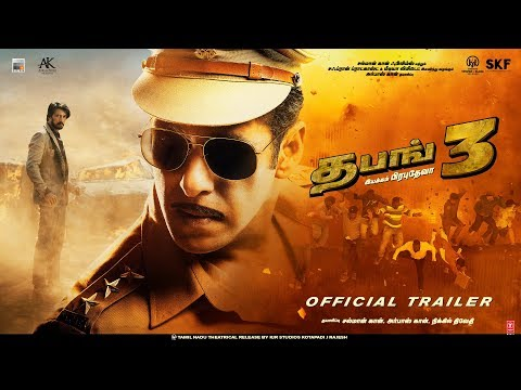 Dabangg 3 Official Tamil Trailer