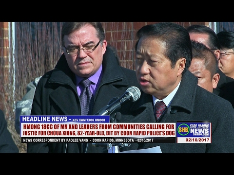 SUAB HMONG NEWS:  Press Conference Calling justice for Choua Xiong bit by Coon Rapids Police's dog