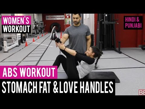 ABS Workout To Target STOMACH FAT & LOVE HANDLES !