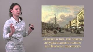 Из истории литературных чудаков. Владимир Одоевский. Часть 2.