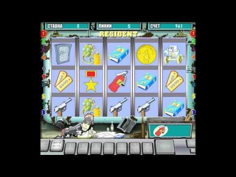 Видео-обзор игрового автомата Resident (Сейфы) от Igrosoft - играйте бесплатно на Joycasino