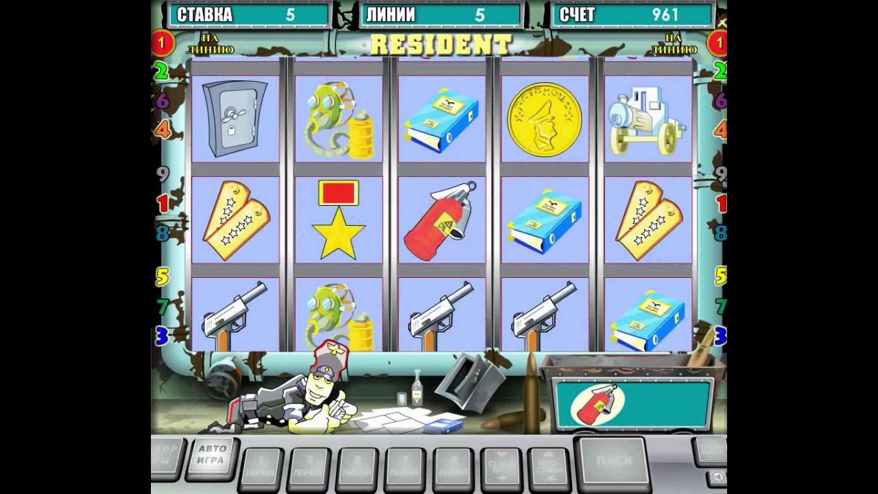 Интернет казино iphone