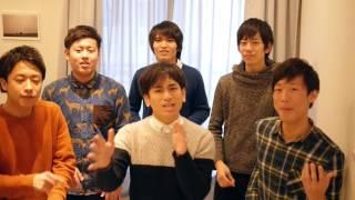 I'm chi-zu-ers / ナオト・インティライミ 大阪から霊チョールズが遊び...