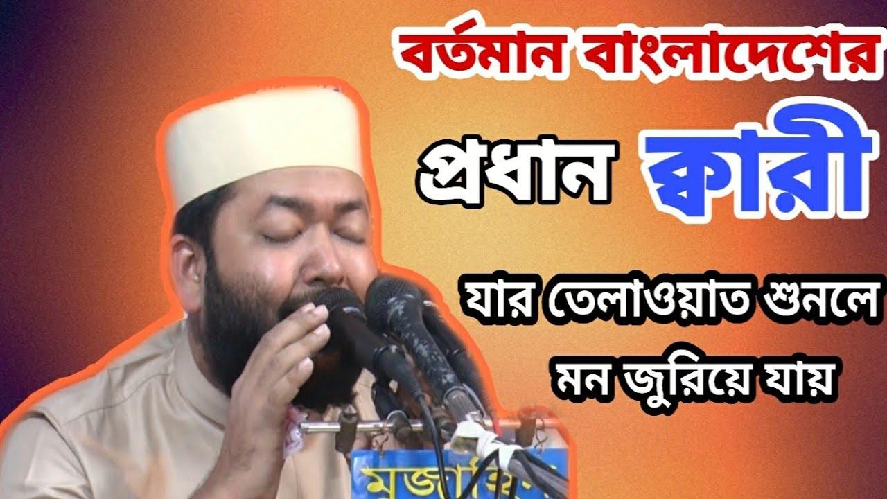 Download শায়েখ আহমদ বিন ইউসুফ আল আযহারী  Sheikh Ahmad Bin Yousuf Al Azhari