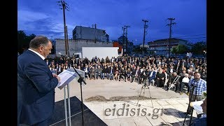 Μεγάλη συγκέντρωση Γκουντενούδη στα εγκαίνια του εκλογικού κέντρου-Eidisis.gr webTV