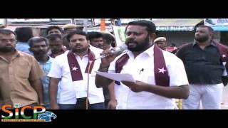 manithaneya jananayaga katchi demonstration at dindigul