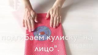 Урок 3. часть 1. шьём мешочки для хранения. Мастер-класс мешочки для подарков
