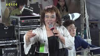 오십억 품바  나훈아의 노래   창법