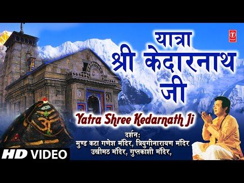 Yatra Shri Kedarnath Ji I Uttrakhand Ki Char Dham Yatra Including Panch Prayag