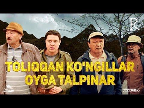 Toliqqan Ko'ngillar Oyga Talpinar (o'zbek Film)   Толиккан кунгиллар ойга талпинар (узбекфильм) 2016