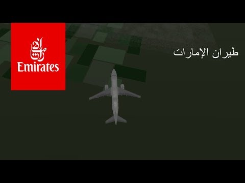 ROBLOX Emirates A319 Private Flight