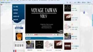 MIT VOYAGE TAIWAN