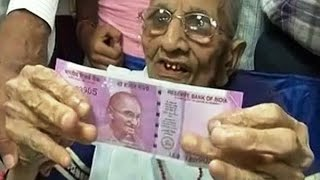 PM Modi s mother Heeraben exchanges demonetised currency worth Rs 4,500 in bank