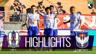 ハイライト:愛媛vs新潟 J2リーグ 第36節 2019/10/13