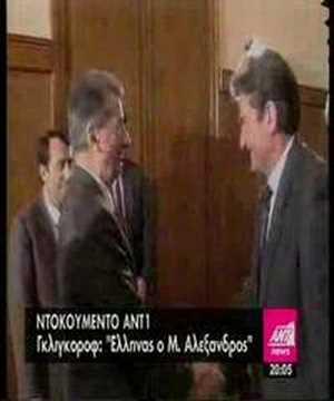 Kiro Gligorov - The Macedonian Truth (03/06/1992)