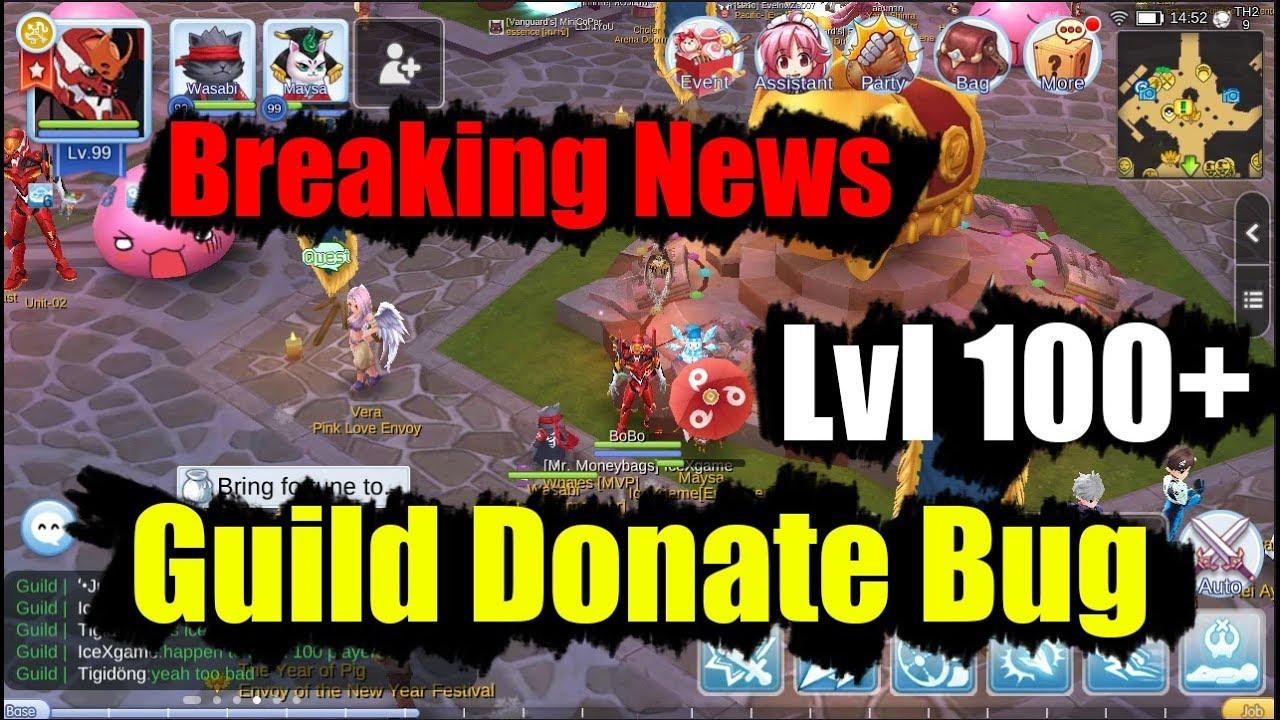 Ragnarok M Eternal Love Breaking News lvl 100+ Guild Donate Item Bug