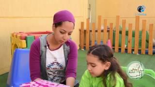 بالفيديو .. «علبة الأحلام» حل طريف لـ «كوابيس الأطفال»