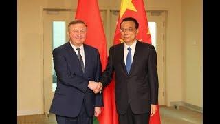 Год туризма Беларуси в Китае