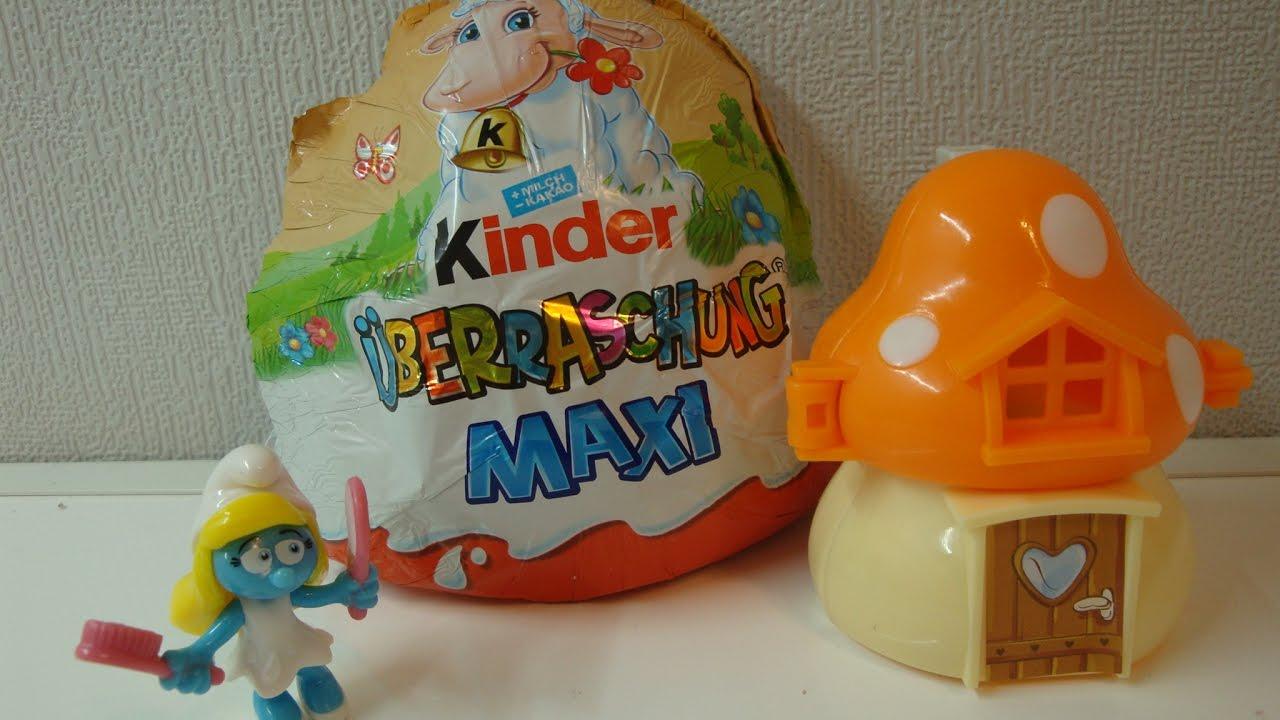 Kinder überraschung Maxi