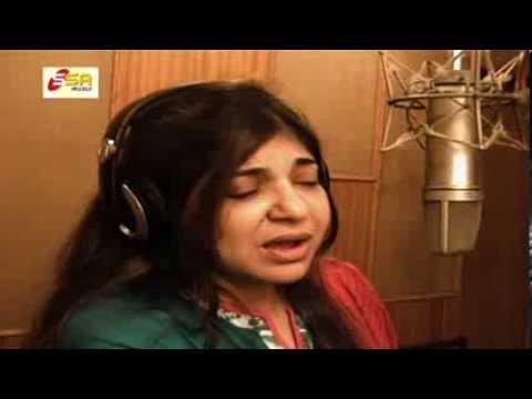 Bachane Wala Bhi Tu By Alka Yagnik