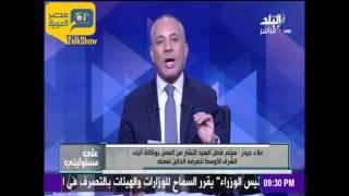"""فيديو.. وكالة الشرق الأوسط تعلن إيقاف """"النشار"""" وإحالته للتحقيق"""