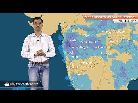 [Marathi] 10 ऑक्टोबर हवामान अंदाज: पुणे, मुंबई, नाशिक, नागपूर मध्ये चांगला पाऊस