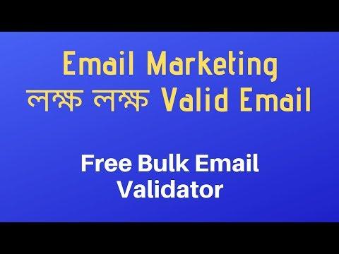 Free Bulk Email Validator | Earn Money Email Marketing | CPA Marketing bangla Tutorial